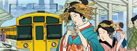 תמןנה של נשים יפניות